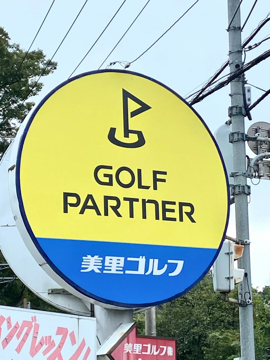 ゴルフ 天気 美里 美里ロイヤルゴルフクラブの天気予報(週末・10日間)