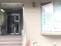 湘南台センター(集会所)