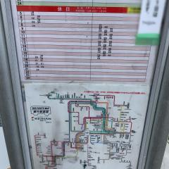 「黒原」バス停留所