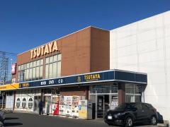 TSUTAYA行田門井店