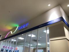 日本旅行 ららぽーと新三郷営業所