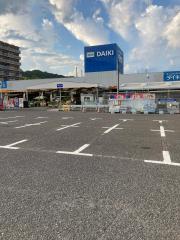 DCMダイキ 五日市店