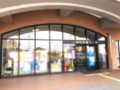 一宮町保健センター