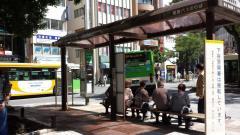 「日暮里駅前」バス停留所