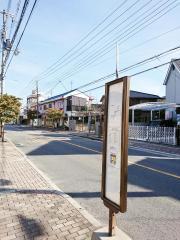 「光南町」バス停留所