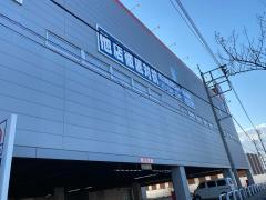 ヤマダ電機 テックランド大泉店