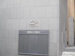 FFGホール