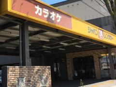ジャパンレンタカー岡崎店