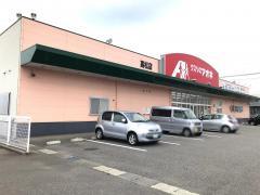 クスリのアオキ 高松店