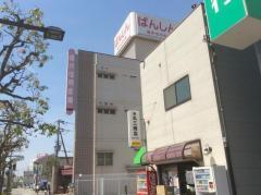 播州信用金庫加古川支店