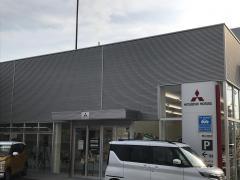 広島三菱自動車販売東広島店