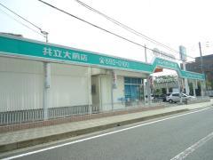 トヨタレンタリース福岡共立大前店