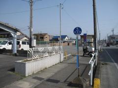「茶与町」バス停留所