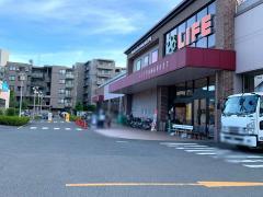 ライフ 大倉山店