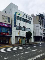 三木証券株式会社 平塚支店