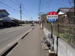 「新田支所前」バス停留所