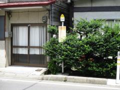 「田中町」バス停留所