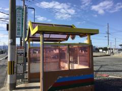 「速野小学校前」バス停留所