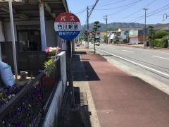 「門川駅前」バス停留所