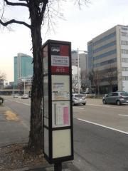 「下広井町三丁目」バス停留所