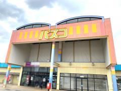 パスコショッピングセンター