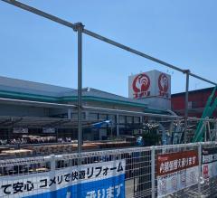 コメリハード&グリーン 金光店