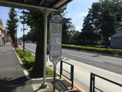 「多磨霊園裏門」バス停留所