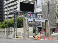 高津入口(IC)