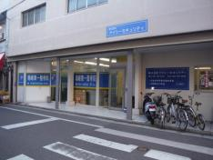 箱崎第一整骨院
