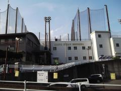 日野ゴルフセンター