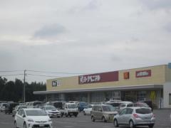 ヨークベニマル 千代田モール店