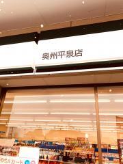 ファミリーマート 奥州平泉店