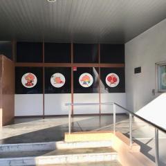 室蘭市体育館