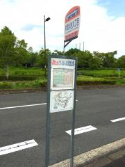 「木津川台九丁目」バス停留所