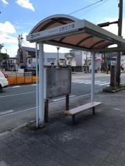 「上町三丁目」バス停留所