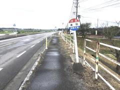 「湯田」バス停留所