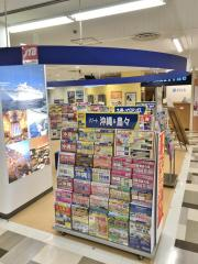 JTB西友二俣川店