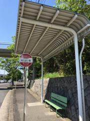 「センター前(瀬戸市)」バス停留所