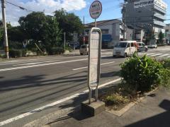 「大枝公園前」バス停留所