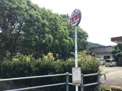 「伊賀上」バス停留所