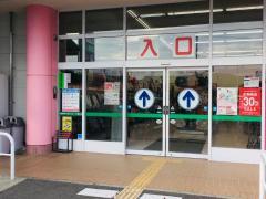 西松屋 アクロスプラザ西脇店