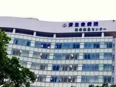 済生会福岡総合病院ヘリポート