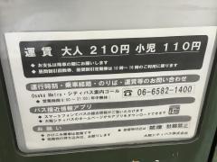 「千代崎橋」バス停留所