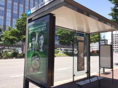 「天神四丁目」バス停留所