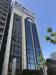 保育・介護・ビジネス名古屋専門学校
