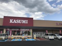 カスミ テクノパーク桜店