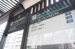 「一条戻橋・晴明神社前」バス停留所
