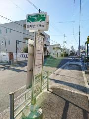 「加美南四丁目」バス停留所