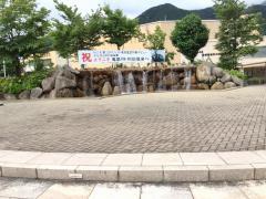 鬼怒川温泉郷