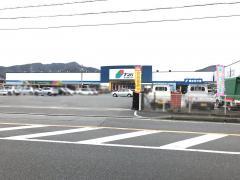 ナンバ山崎店